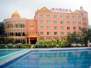 Photo of Lvzhou Holiday Inn