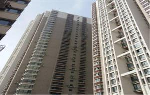 Photo of Yijia Chain Apartments
