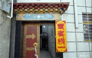 Photo of Lhasa Snow Inn