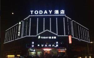 Photo of Today Inns Xiangxiang Dinglong