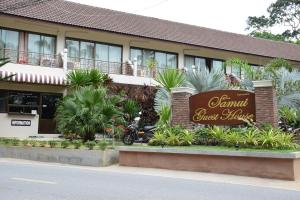 Photo of Samui Guest House
