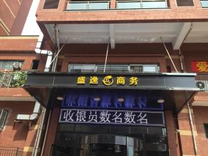 Photo of Chengde Shengyi Business Hotel