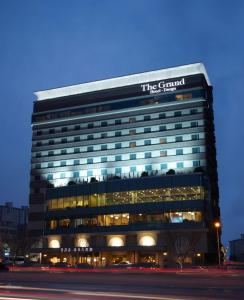 Photo of Daegu Grand Hotel