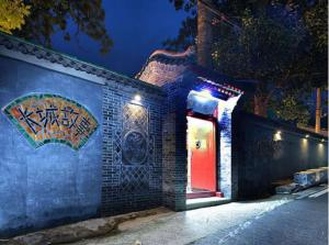 Photo of Huairou Tujia Sweetome Vacation Hotel Story Of The Great Wall