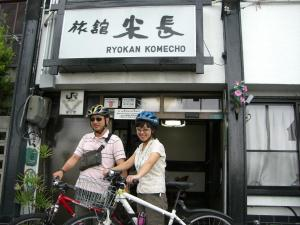 Photo of Komecho Ryokan
