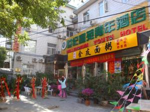 Photo of Beijing Millennium Youth Hotel