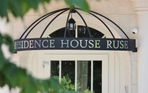 Photo of Residence House Ruse