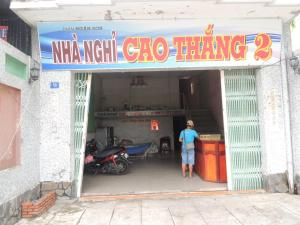 Photo of Cao Thang 2 Hostel