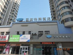 Photo of Bestay Hotel Express Beijing Shijingshan Lugu