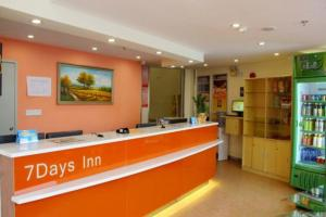 Photo of 7 Days Inn Datong Dongxin Square