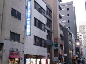 Photo of First Inn Kyobashi