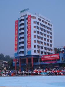 Photo of Van Hai Halong Hotel