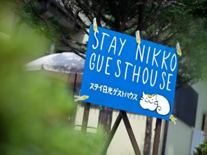Photo of Stay Nikko Guesthouse