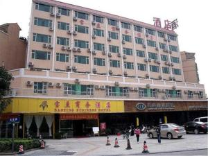 Baoying Business Hotel Shunde, Hotely  Shunde - big - 20