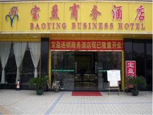 Baoying Business Hotel Shunde, Отели  Шунде - big - 21