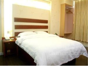 Baoying Business Hotel Shunde, Отели  Шунде - big - 29