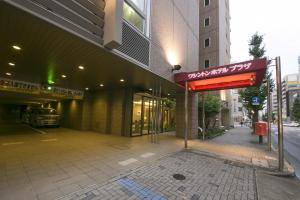 Photo of Nagoya Sakae Washington Hotel Plaza