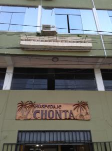 Photo of Hospedaje Chonta