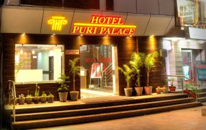 Photo of Hotel Puri Palace