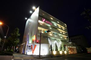 Photo of V Hotel (Adult Only)