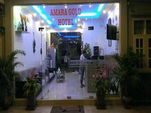Photo of Amara Gold Hotel