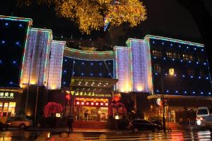 Photo of Shaoxing Haigang Hotel