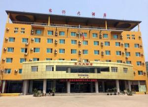 Photo of Dongxing Hotel