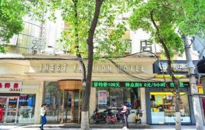 Photo of Inest Fashion Hotel