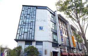 Photo of Huangshan Yuanyi Boutique Hotel