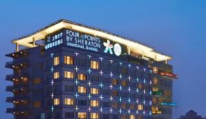 Photo of Four Points By Sheraton Shanghai, Daning