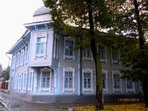 Photo of Guest House Kassel