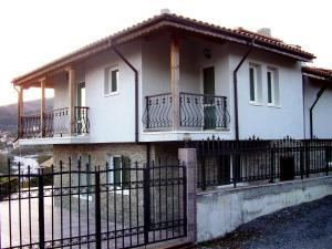 Photo of Guest House Rumen