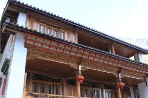 Photo of Zhuoma Inn