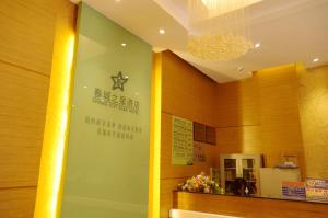 Photo of City Star Ji Feng Branch