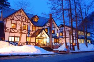 Photo of Hotel Montblanc Hakuba