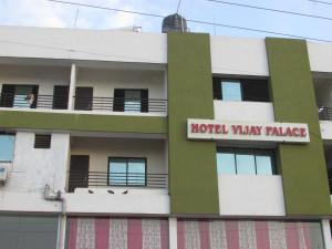 Photo of Hotel Vijay Palace