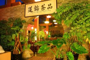 Photo of Lanzhou Dream Forest Youth Hostel