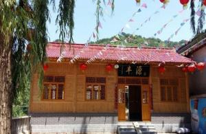 Photo of Fengyuan Farm Stay