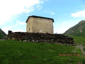 Photo of Ushguli Guest House Shoanelni