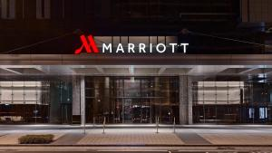 Photo of Taipei Marriott Hotel