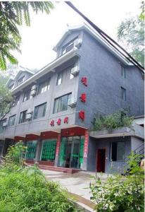 Photo of Emeishan View Pavilion Hotel
