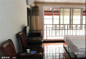 Photo of Emeishan Sanyuan Shuzhuang Home Stay