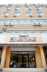 Photo of Qingmu Business Hotel Tianshanhai