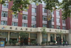 Photo of Chengde Mingzhu Hotel
