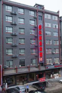 Photo of Wudangshan Jiale Business Hotel