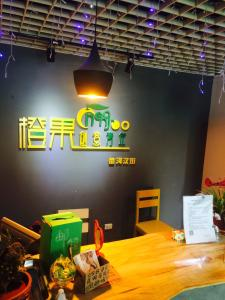 Photo of Wuhan Youth Hostel Chuhehanjie