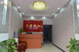 Photo of Wudangshan Yijia Hotel