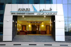 Pension Avari Hotel Apartments - Al Barsha, Dubai