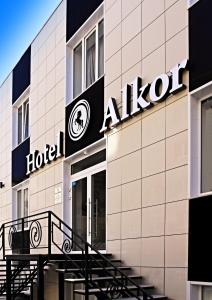 Photo of Alkor Hotel