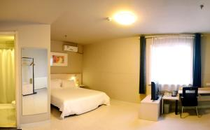 Jinguang Express Hotel Qufu Tourist Centre Sankong, Hotely  Qufu - big - 6